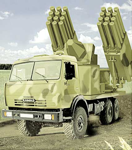 Pantsir-S1 News Thread: Hermes10