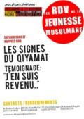 RDV des jeunes musulmans : Les Signes du Qiyamah