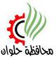 أسماء مرشحي مجلس الشعب في جميع دوائر الجمهورية2010 Ouuou10