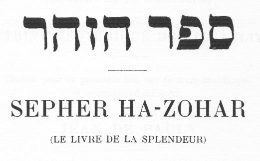 La Symétrie Miroir - Page 3 Zohar10