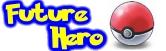 Бъдещ герой
