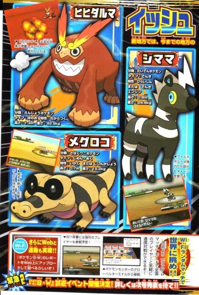 Pokemon Black and White - Page 4 June-c11