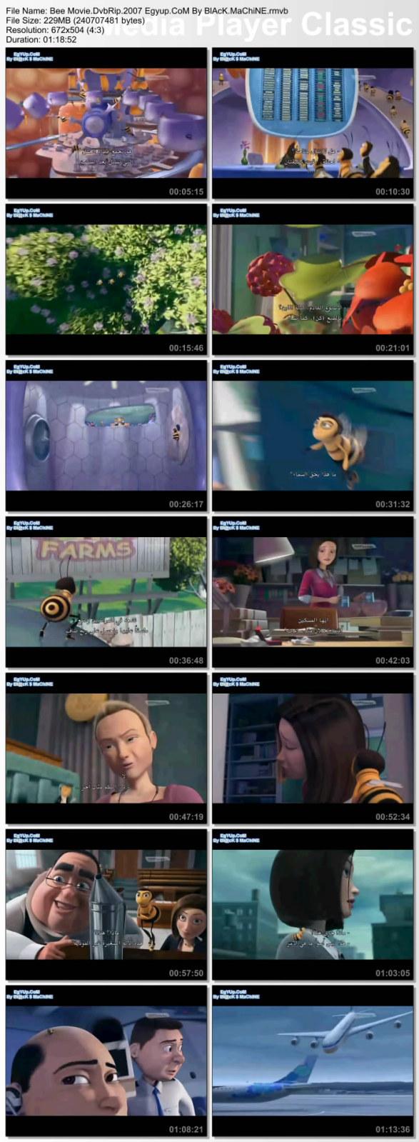 حصريا وكرتون الكوميديا Bee Movie 2007 بمساحة :: 229 ميجا مترجم نسخة DvdRip وعلى روابط مباشرة Ouuou10