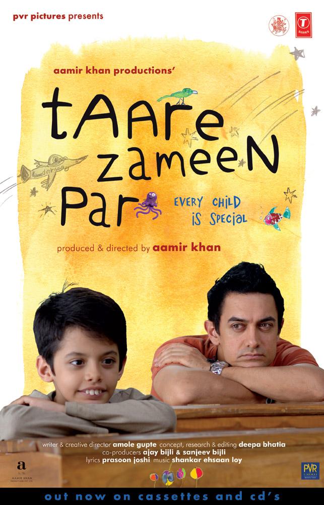 من الافلام الهندية الجامدة وصاحبة الجوائز Taare Zameen Par 2007 tvRip مترجم Yb9mfy10