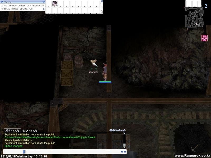 Mining Screen31