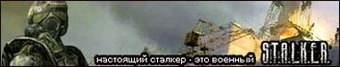 Просторы Янтаря 3a3fa310
