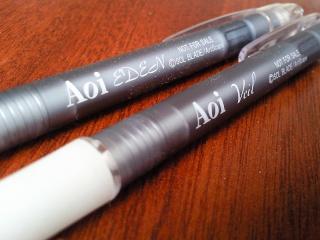 Aoi's goodies Photo012