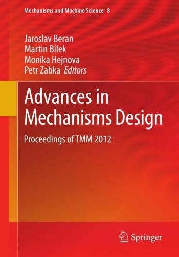 كتاب Advances in Mechanisms Design  A_i_m_16