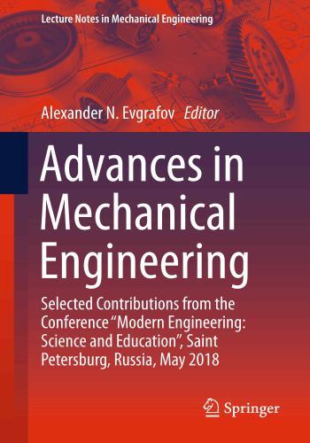 كتاب Advances in Mechanical Engineering  A_i_m_17