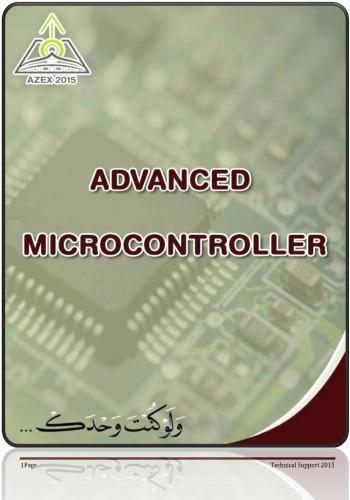 كتاب Advanced  Microcontroller 2 A_m_a_13