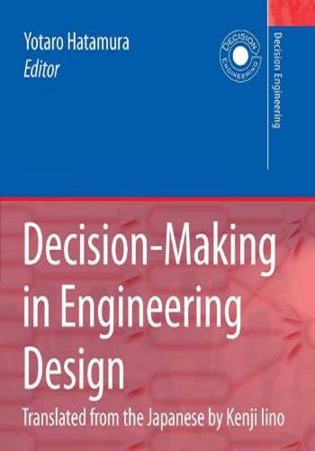كتاب Decision-Making in Engineering Design - Theory and Practice  D_m_i_11