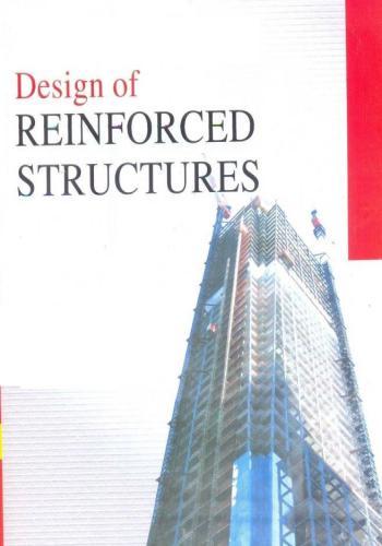 كتاب Design of Reinforced Structures D_o_r_11