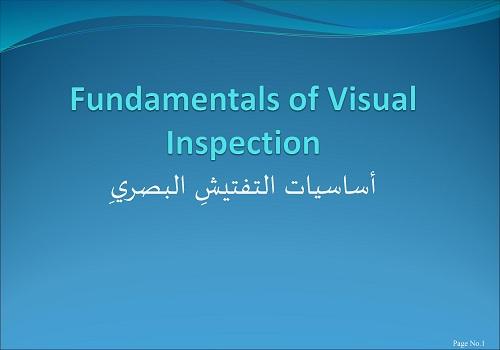 محاضرة بعنوان أساسيات التفتيش البصريِ - Fundamentals of Visual Inspection  F_o_v_10