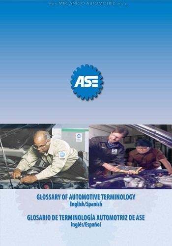 قاموس مصطلحات هندسة السيارات - انجليزي - أسباني - Glossary of Automotive Terminology - English/Spanish  G_o_a_11