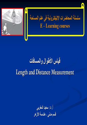 محاضرة بعنوان قياس المسافات والأطوال - Length and Distance Measurement L_a_d_10