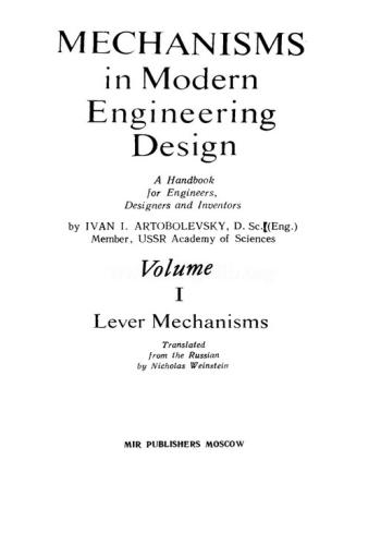 كتاب Mechanisms in Modern Engineering Design Vol I  M_i_m_10