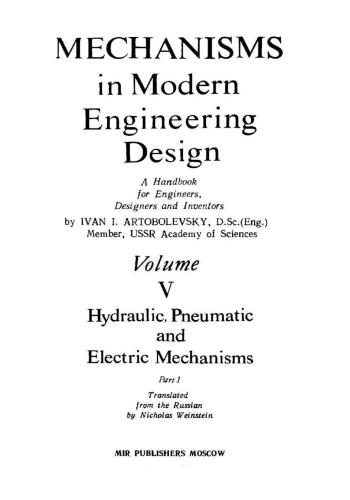 كتاب Mechanisms in Modern Engineering Design Vol V  M_i_m_14