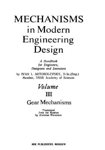 كتاب Mechanisms in Modern Engineering Design Vol III  M_i_m_15