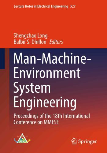 كتاب Man-Machine Environment System Engineering  M_m_e_12
