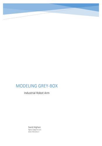 كتاب Modeling Grey-box - Industrial Robot Arm  M_r_a_12