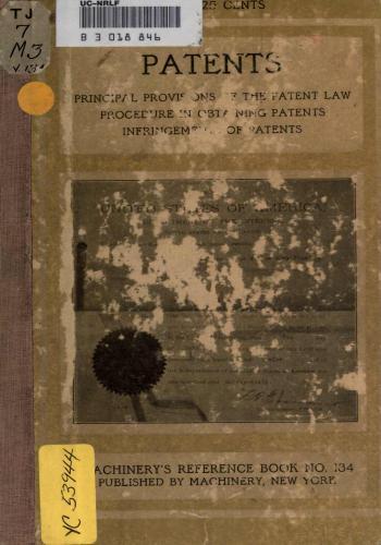 كتاب Patents  M_r_s_14
