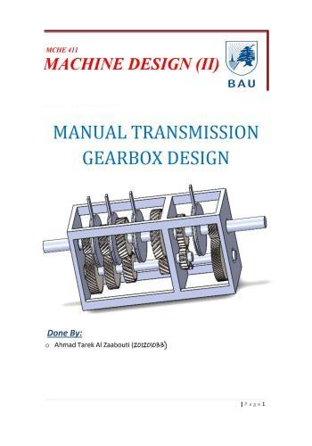 كتيب بعنوان Manual Transmission Gearbox Design  M_t_o_11
