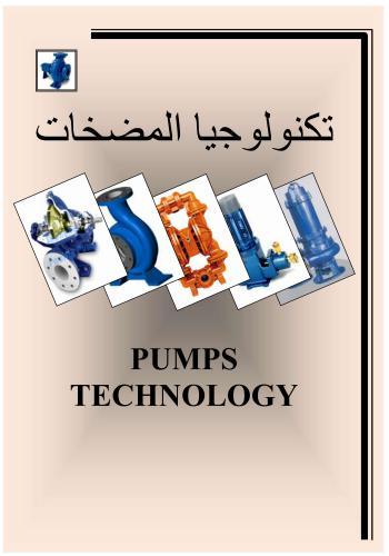 كتاب تكنولوجيا المضخات - Pumps Technology T_m_p_10
