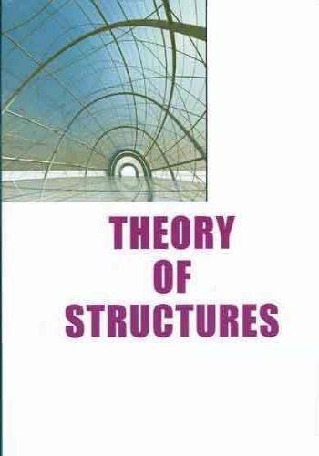 كتاب Theory of Structures  T_o_s_12