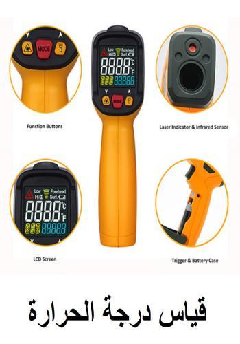 بحث عن قياس درجة الحرارة T_r10
