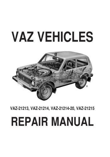 كتالوج سيارة VAZ VEHICLES V_a_z_10