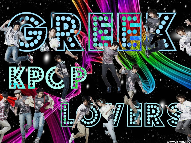 Create a banner ! [CLOSED] Suju10