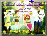 بسم الله نبدا Glkjhd10