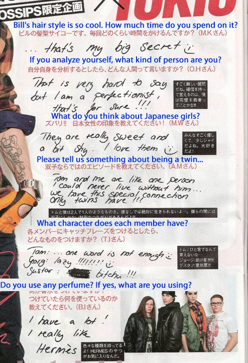 Gossips Magazine from Japan - questions for the twins 17545410