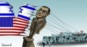 Propagande et Désinformation  israélienne - Page 2 H-20-210