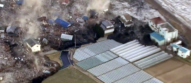 Actualité japonaise Seisme10