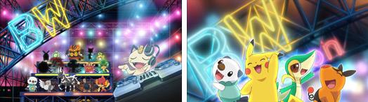pokemon 13: Zorouark le maitre des illusions en dvd C1959610