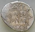 Désidérius en Illyrie... - Page 3 Dscf9023