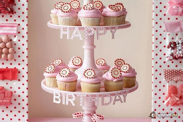 Joyeux anniversaire eiffel65!!! Anniv110