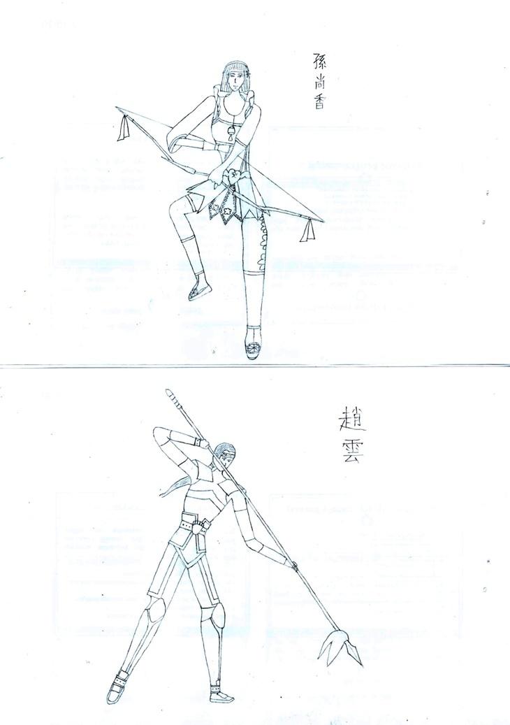 135-09-061 孙尚香's ArtWork Ntile-10