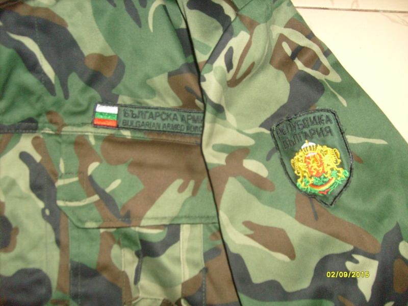 Bulgarian 5 colour DPM S7306021