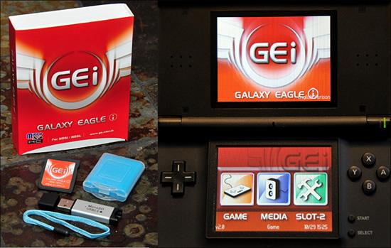 NDS Emulator (No$GBA 2.6a) *New Firmware Gei_b310