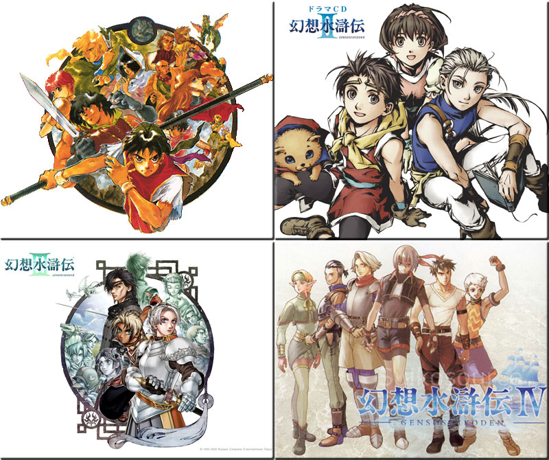Suikoden Free Discussion Untitl13