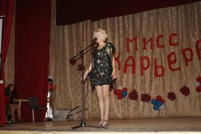 Итоги крнкурса МИСС КАРЬЕРА ( фото) Img_0122