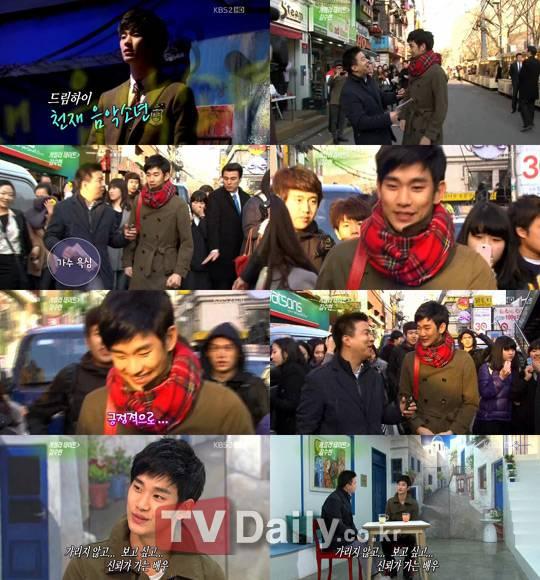 Kim Soo Hyun 05_13710