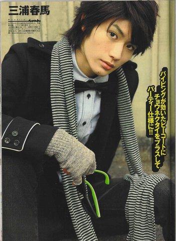 Miura Haruma Tumblr22