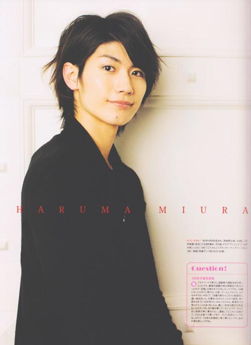 Miura Haruma Tumblr24