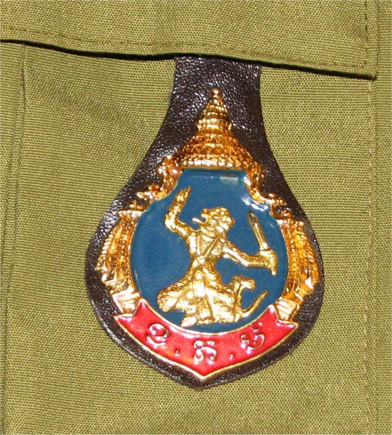 uniformes cambodgiens  Vestec12