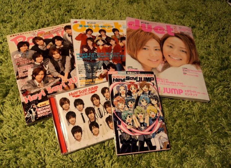 Shinku's collection ~♪ Dsc00310