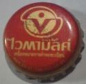 Thailande Dsc03316
