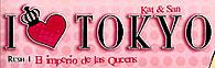 I Love Tokyo 0122410